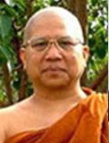 Sayadaw-U-Pannathami
